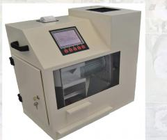 Device of measurement of grain Grain Cleaner
