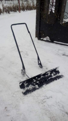 The shovel is snow-removing, the snow blower, the