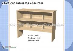 Стол-барьер для библиотеки 24024