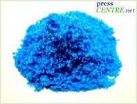 Copper vitriol, cuprous sulfate