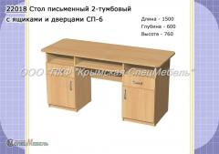2-tumbovy desk with boxes and doors of SP-6, 22018