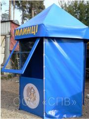 Nakrytiya from the producer to order the pavilion