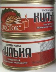 The Black Sea not cut sprat in tomato sauce