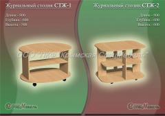 Мебель для пансионатов: Журнальный столик СТЖ-1,