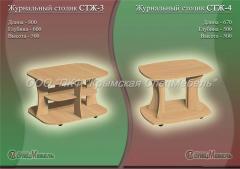 Мебель для пансионатов: Журнальный столик СТЖ-3,