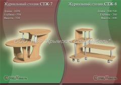 Мебель для пансионатов: Журнальный столик СТЖ-7,