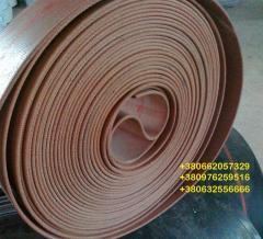 Tape conveyor 8 BKNL-65 shir. 450 mm (Belt