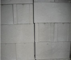 Blocks are wall hollow, reinforced concrete,