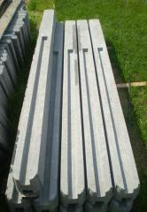 Reinforced concrete boundary posts, concrete