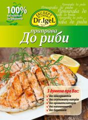 Seasoning to fish of 20 g