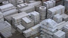Plates of wells reinforced concrete, concrete