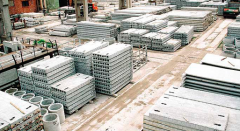 Panels are reinforced concrete, concrete goods,