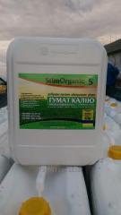 Potassium humate liquid pea