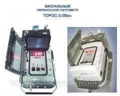 Hygrometers TOPOC-3 HUMMOCK the maximum pressure