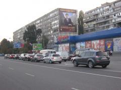 Наб. Победы, 58, супермаркет «Varus»