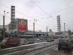 Ул. Курчатова, 10. Автовокзал