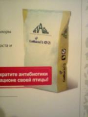 Тетрадид-Антибактериальный агент