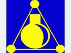 Dioxane. 1,4 dioxane (chd)