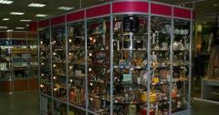 Goods are haberdashery, to wholesale
