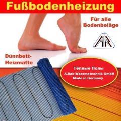 Electric heat-insulated floors, A.Rak mats