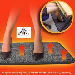 Heating rug under legs of HEAT MASTER FH 21054