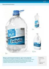 Water the distilled Helpix