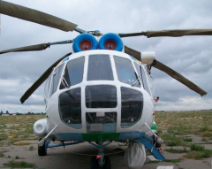 THE MI-9 HELICOPTER IN THE EXCELLENT STATE