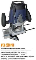 Vertical milling car (milling cutter) Wintech