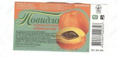 The jam which is not sterilized apricot from the