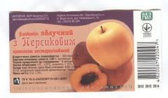 Наполнитель яблочный с персиковым ароматом не