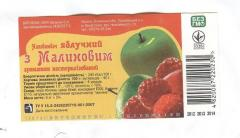 Filler apple with crimson aroma not sterilized