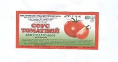 The KRASNODAR tomato sauce from the producer