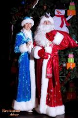 Suits of Father Frost and Snow Maiden