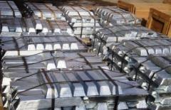 Aluminum buy Kharkiv the price