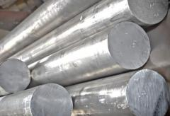 Aluminum circles to buy Kharkiv the price