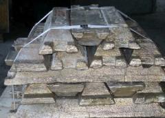Bronze of Chushka Spit to buy Kharkiv the price