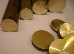 Brass circles to buy Kharkiv the price