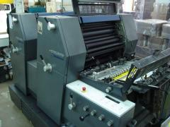 Offset two-colourful machine HD Printmaster GTO