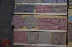 Front and sidewalk to tiles wholesale