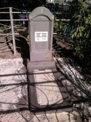 Пам'ятники ціна в Донецьку