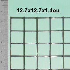 The welded grid zinced 12,7*12,7*1,4 mm (zinc to
