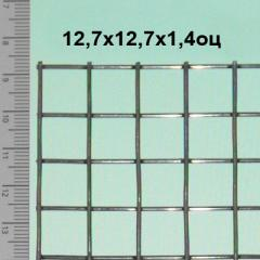 Сварная сетка оцинкованная 12,7*12,7*1,4 мм (цинка