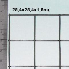 Сетка сварная оцинкованная 25х25х1,6 мм (цинка до 50 г/м2) 1х30