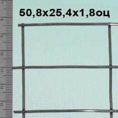 Сетка сварная оцинкованная 50,8*25,4*1,8 мм (цинка