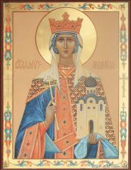 Именная икона Святая мученица Людмила Чешская