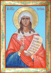 Nominal icon for Tatyana - the Saint martyr