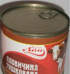 Beef stewed CAN 525 gr.