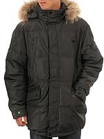 Shop of winter jackets
