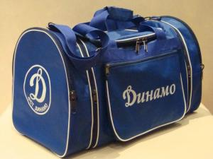 Having sewed to order sports bags, backpacks