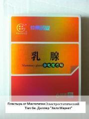 Plaster from Mastopathy Electrostatic
